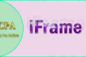 عمل iFrame