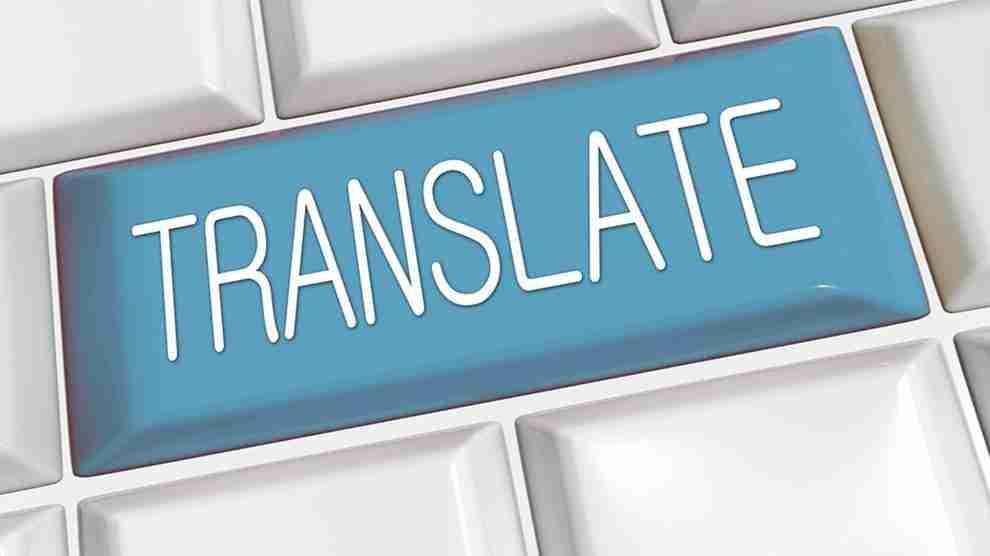 خدمة ترجمة