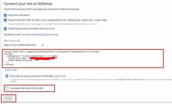 كيفية تفعيل حساب جوجل ادسنس