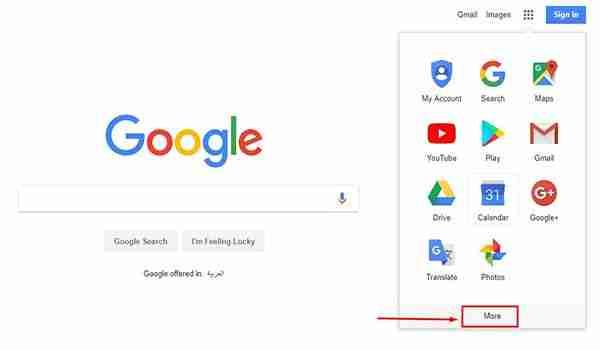 ايقونة منتجات جوجل