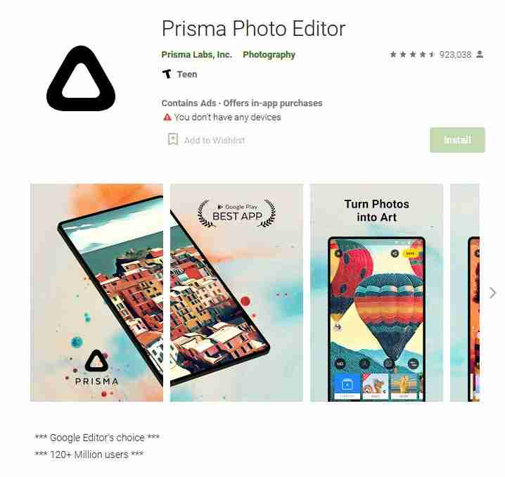تطبيق prisma