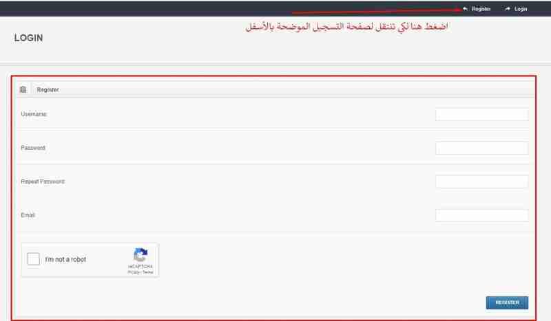 شرح التسجيل في موقع GETSURL الخطوة 2