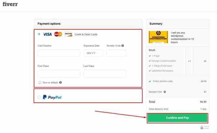 ادخال بيانات الدفع