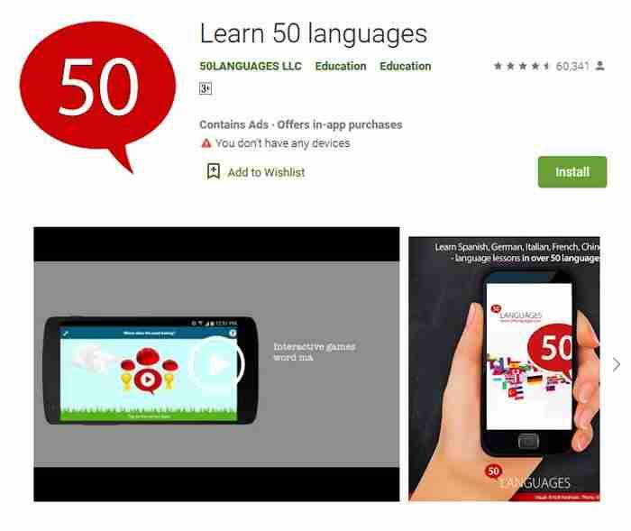 تطبيق learn 50 languages لتعلم اللغة الإنجليزية