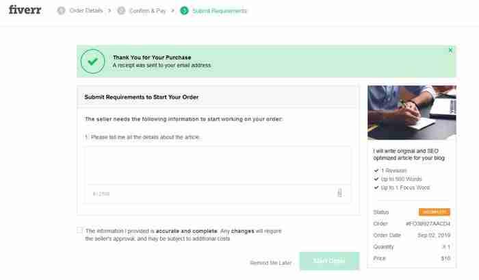 خطوات البيع على فايفر الخطوة الرابعة