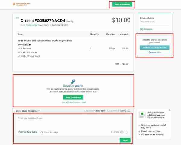 صفحة أمر الشراء في حساب البائع