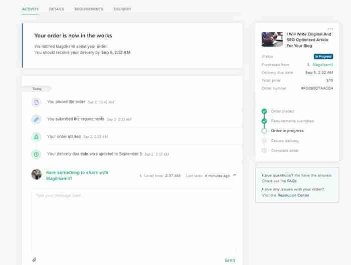 صفحة طلب الشراء في حساب المشتري