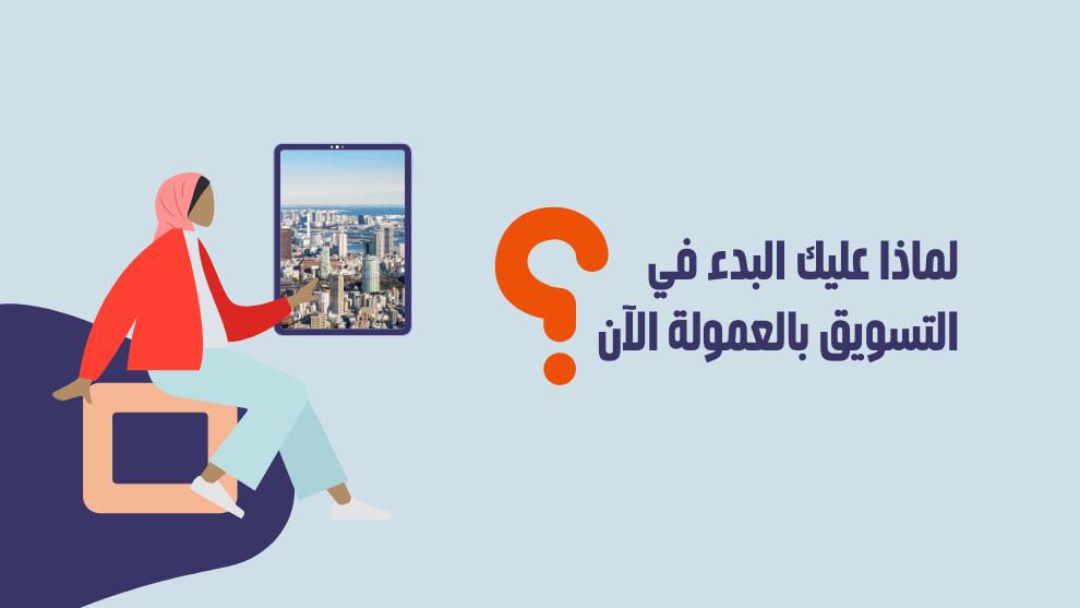 Image result for أهم مميزات التسويق بالعمولة
