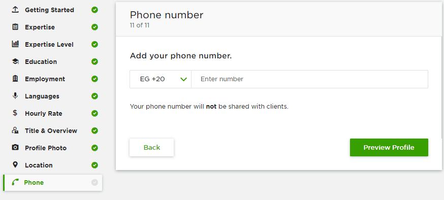 إضافة رقم هاتفك على موقع Upwork