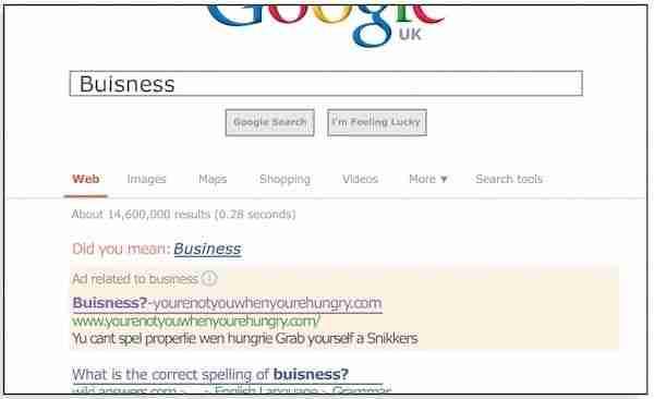 حملة سنيكرز المدفوعة على جوجل