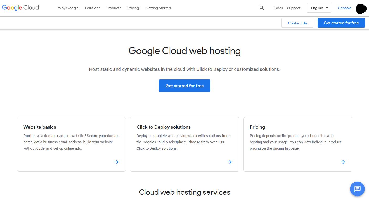 استضافة جوجل السحابية