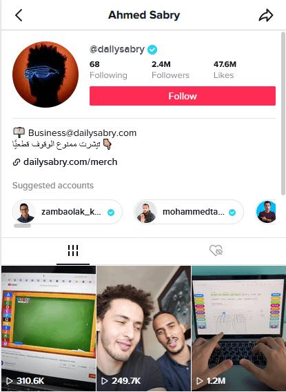 حساب dailysabry