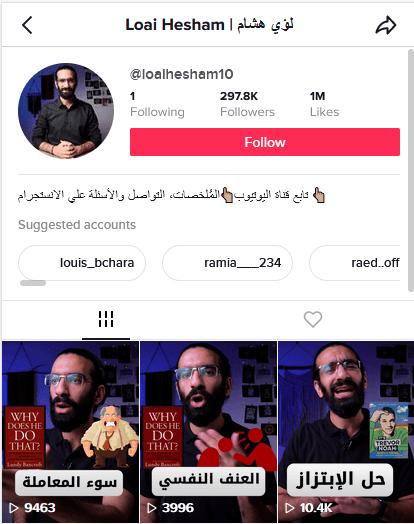 حساب loaihesham10