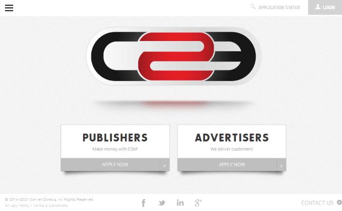 شركة convert2media